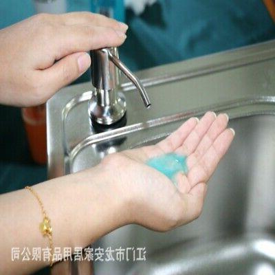 Plastic Bottle Hand Dispenser Bathroom Sink